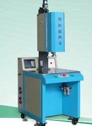 Spin Welding Machine for Automobile Industry