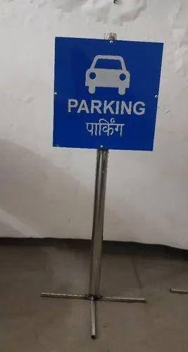 Parking Signage Boards