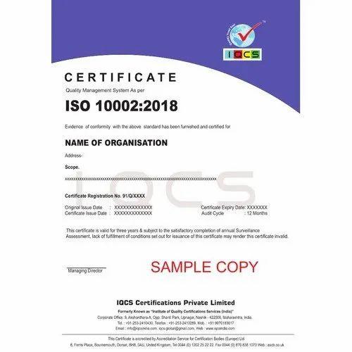 ISO 10002 2018 Certification Service In Upnagar, Nashik