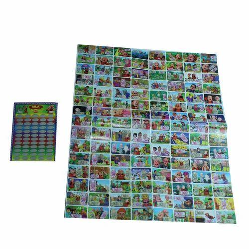 Kids Lottery Sheet | Innvoation Plastic | Manufacturer in