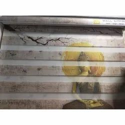 PVC Digital Printed Curtain Blinds, For Home