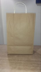 Brown Paper Shoe Bags, For Shopping