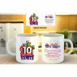 Printed Ceramic Personalized Birthday Coffee Mug, Packaging Type: Box