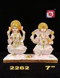 Artificial Gold Polyresin Laxmi Ganesha Set