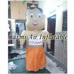 Chota Bheem Inflatable