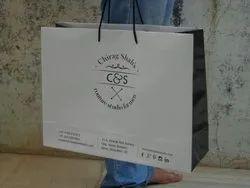 Paper Bags, Capacity: 1kg