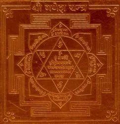 Kesar Zems Ganesh Yantra (Golden Plated Brass & Copper Collection)