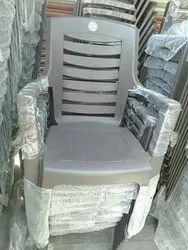 Cello Ultramatt Plastic Chair Or Dining Chair