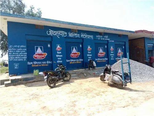 Shop Painting Service