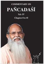 Pancadasi Vol Book