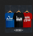 Red And Black Islamic T Shirts