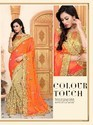 Designer Fancy Silk Saree