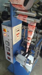Pepsi Pouch Packaging Machine