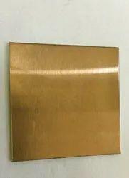 Rose gold matte finish sheet