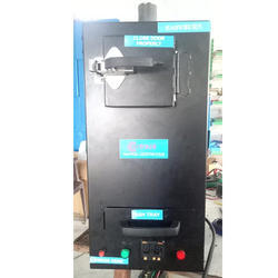 Easyburn OTHEB522 Front Loading Sanitary Napkin Destroyer Machine