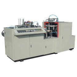 Paper Cup Making Machine New Model