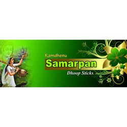Samarpan Dhoop Sticks