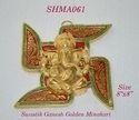 Swastik Ganesh Golden Minakari