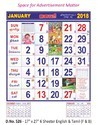 Office Wall Calendar 526