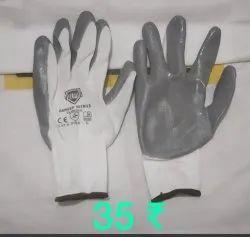 Ranger Nitrile Gloves