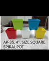 Square Pot No-2, 4 INCH