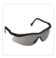 Eye Protection 3M QX 2000 Dark