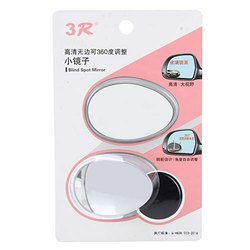 3R-055 360 Degree Car Wide Angle Oval Convex Blind Spot Round Mirror For Parking Side View Mirror