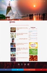 SEO Mobile Website Designing Services
