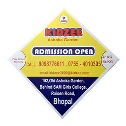 Bord PVC Sunpack Printing, For Promotional Display, in NCR
