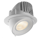 12W Zumbto Recessed COB Lamps