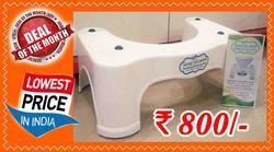 Toilet Squat Stool for Western Toilets