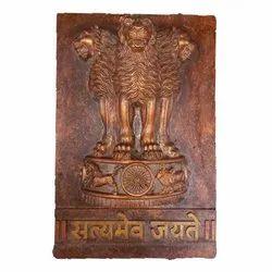 Ashok Stambh Mural Statue