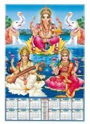 Paper / Board Diwali Calendars