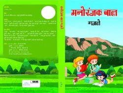 Children Book Publisher