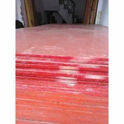 12 mm Shuttering Plywood, Size: 8 X 4 Feet