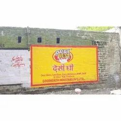 Wall Painting Services, Type Of Property Covered: Commercial