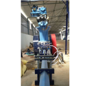 Agriculture Waste Briquetting Machine