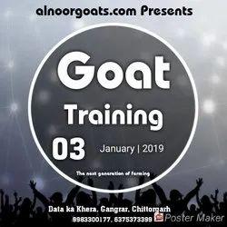 Goat Farm Training Center