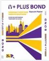 V Plus Polymer Bond Gypsum Plaster