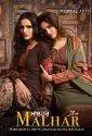 Mumtaz Malhar Pure Pashmina Dobby Print Kashmiri Embroidery Suit