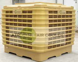 Thunder Yellow Industrial Ducting Air Cooler