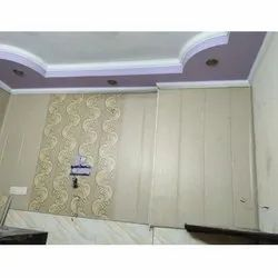 Home Designer Wall Panel