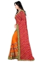Riva Enterprise women's arrival Embroidred saree