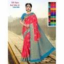 Ladies Silk Embroidered Saree, Length: 6 M