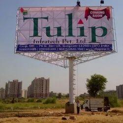 Unipole Site Branding Services