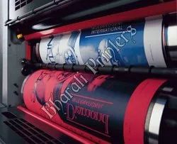 As Your Need Paper Offset Printing Services