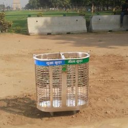 Dual Unit Oval Shape Dustbin