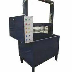 Single Phase Semi Automatic Egg Tray Making Machine, 45 Kw