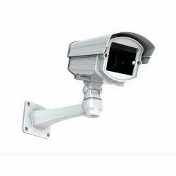 Abs Analog CCTV System