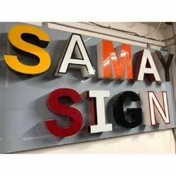 3D Acrylic Sign Board